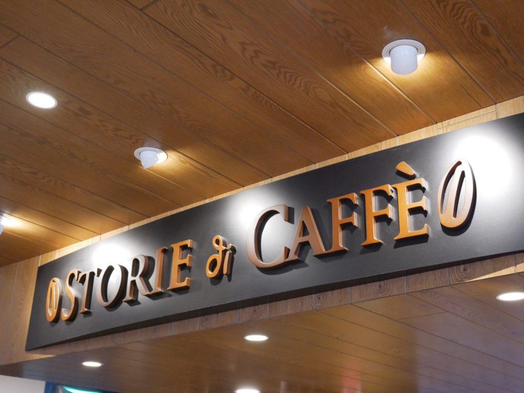 caffetteria fredda di Autogrill